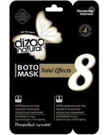Dizao maska Boto pod oczy przeciw 8 objawom starzenia się skóry dwuetapowa Dizao
