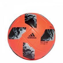 Adidas piłka nożna Telstar 18 World Cup praia X-ITE WM 2018, czerwony, 5 CE8142
