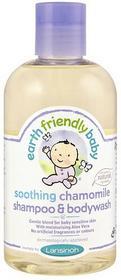 Lansinoh Rumiankowy szampon i płyn myjący 250 ml