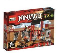 LEGO Ninjago Ucieczka z więzienia Kryptarium 70591