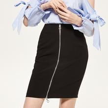 RESERVED Ołówkowa spódnica - Czarny