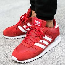 adidas zx 700 czerwone damskie