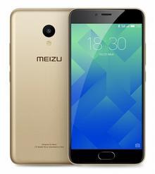 Meizu M5 16GB Dual Sim Złoty