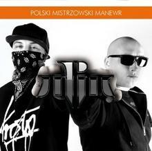 Polski Mistrzowski Manewr (reedycja)