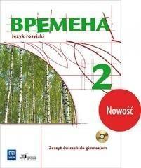 WSiP Język rosyjski Wremiena 2 ćwiczenia GIMN / podręcznik dotacyjny - Renata Broniarz, Elizaweta Chamrajewa