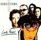 Koncertowa New LP Edition) Lady Pank