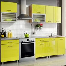 MEBLE OKMED Zestaw mebli kuchennych FIONA kolor Limonka MEBLE OKMED