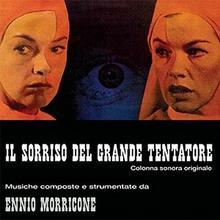 Ennio Morricone Il Sorriso Del Grande Tentatore OST) Vinyl)
