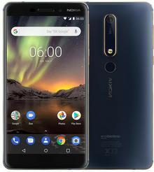 Nokia 6.1 64GB Dual Sim Granatowo-złoty
