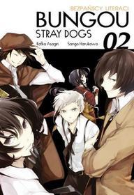 Waneko Kafka Asagiri, Sango Harukawa Bungou Stray Dogs. Bezpańscy literaci. Tom 2
