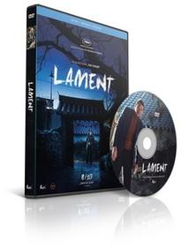 Mayfly Lament, DVD Na Hong-Jin
