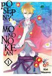 Waneko Kiri Wazawa Posępny Mononokean. Tom 1