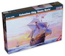 MasterCraft Columbus Ship Santa Maria MAS-D212