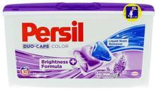 Persil kapsułki do prania color lavender 30 sztuk