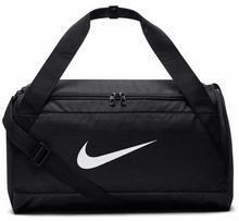 Nike TORBA BRASILIA TRAINING SMALL BA5335010