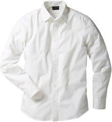 Bonprix Koszula ze stretchem Slim Fit biały