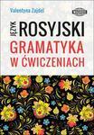 WAGROS Język Rosyjski Gramatyka w ćwiczeniach - Zajdel Valentyna