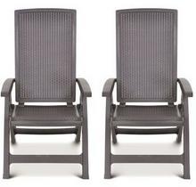 ALLIBERT 2x Krzesło ogrodowe Montreal 004166