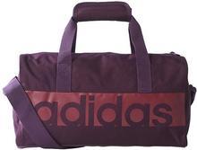 Adidas TORBA BR5057 XS fioletowa 75421