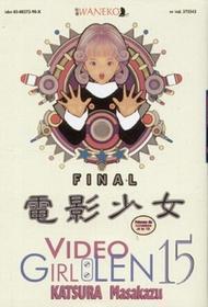Katsura Masakazu Video girl t 15