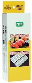 NON FOOD NF kształt maki mały 1zestaw do sushi, 10er Pack (10X 65G) 50307