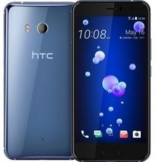 HTC U11 64GB Amazing Silver