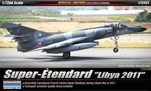 Academy Myśliwiec Dassault Super-Etendard [Libya 2011] 12431