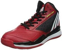 319d1f6ce3079 -27% Adidas Performance Crazy Ghost 2 d73926, buty do koszykówki, 43 1/3  D73926