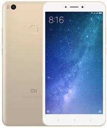 Xiaomi Mi Max 2 64GB Dual Sim Złoty