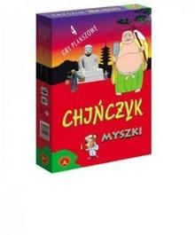 Alexander Chińczyk - Myszki 0078