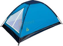 Best Bilby Camp