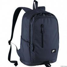 Nike Plecak Szkolny Sportowy na LAPTOP GRANATOWY BA4857-451