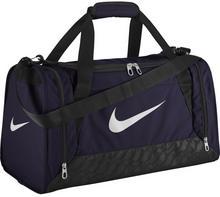 Nike Torba Brasilia 6 Small (BA4831-524)