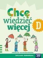 Elżbieta Waszkiewicz, Katarzyna Skoczylas Szkoła na miarę. Chcę wiedzieć więcej D NE