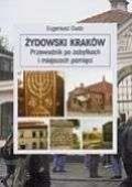 vis-a-vis Etiuda Eugeniusz Duda Żydowski Kraków. Wersja rosyjska