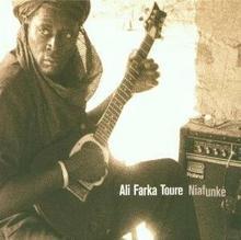 Nia Funke CD) Ali Farka Toure