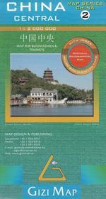 GiziMap China Central, 1:2 000 000