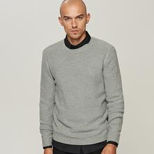 Reserved Sweter - Szary