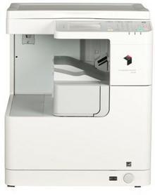 Canon ImageRUNNER iR-2520