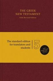 Deutsche Bibelgesellschaft The Greek New Testament