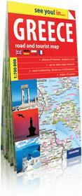 ExpressMap praca zbiorowa see you! in Grecja (Greece). Papierowa mapa samochodowa 1:750 000