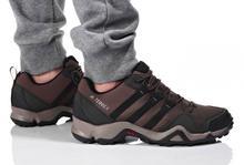 Adidas BUTY TERREX AX2R BB1981 BB1981