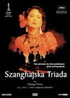 Szanghajska triada DVD