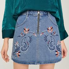 RESERVED Jeansowa spódnica - Niebieski