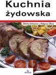 Arystoteles Kuchnia żydowska - Arystoteles