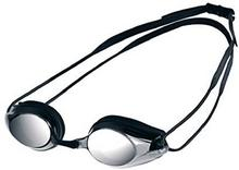 Arena Mirror Tracks okulary pływackie, biały, jeden rozmiar 92370-34
