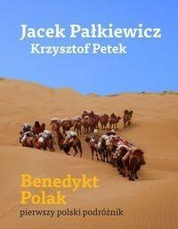 Narodowe Centrum Kultury Benedykt Polak - Krzysztof Petek, Jacek Pałkiewicz