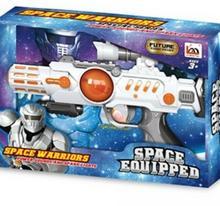Brimarex Pistolet kosmiczny 1575326