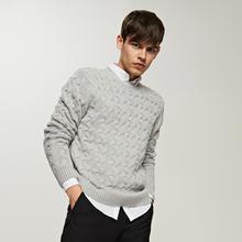 Reserved Sweter z warkoczowym splotem - Szary