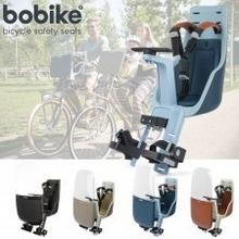 Bobike FOTELIK ROWEROWY na kierownicę Mini (9-15kg) 30D1-272C5